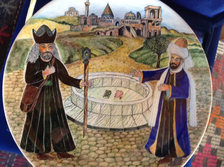 Rumi And Shams Stella Orange Wordsmith
